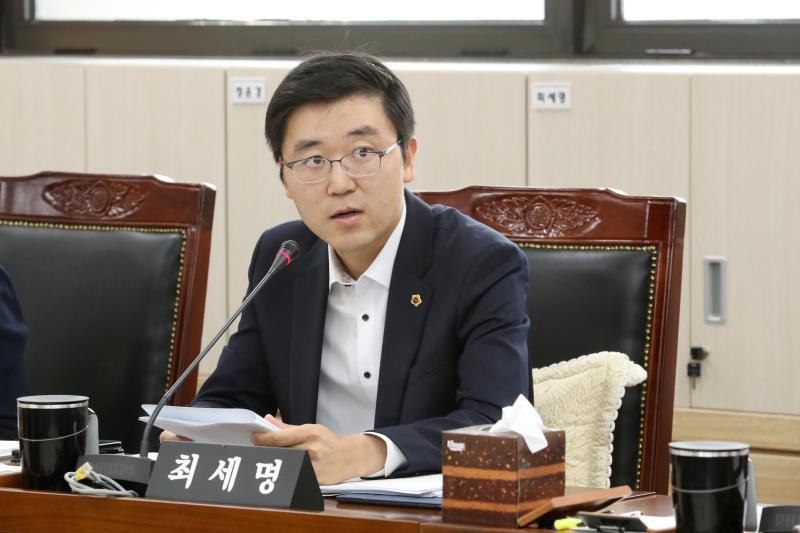 제339회 임시회 제1차 의회운영위원회