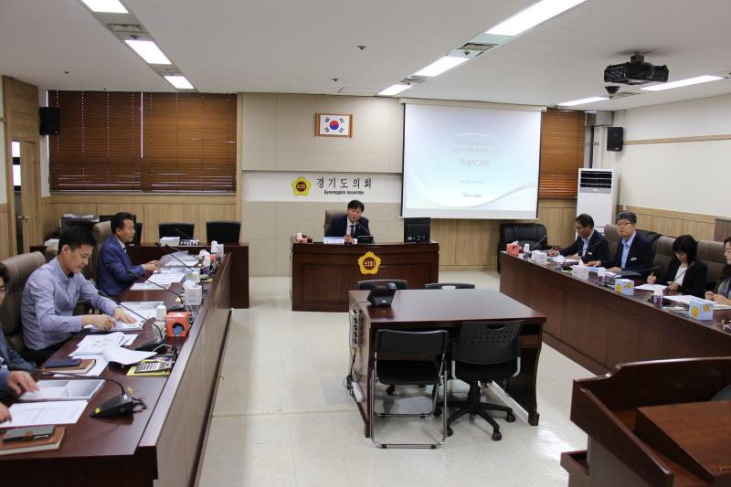 친환경 학교급식 개선방안 연구용역 최종보고회