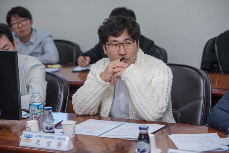 경기도의회 일본경제침략 비상대책단 회의