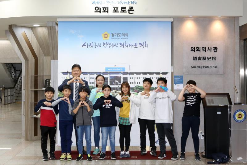 동탄초등학교 경기도의회 방문 견학