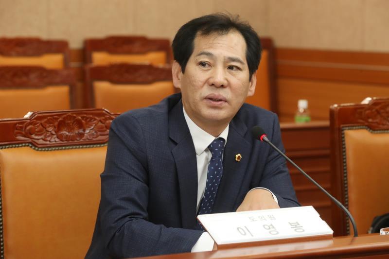 경기도의회 - 의정부시 정책간담회