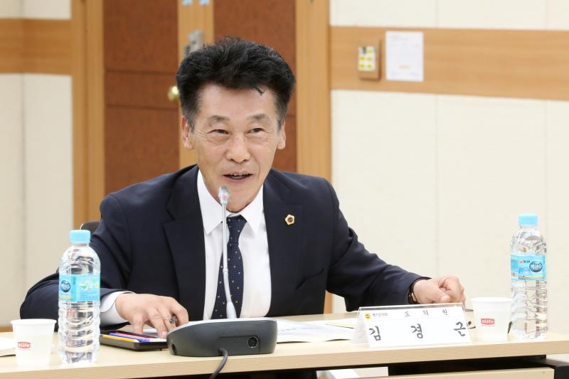 경기도의회 - 남양주시 정책간담회
