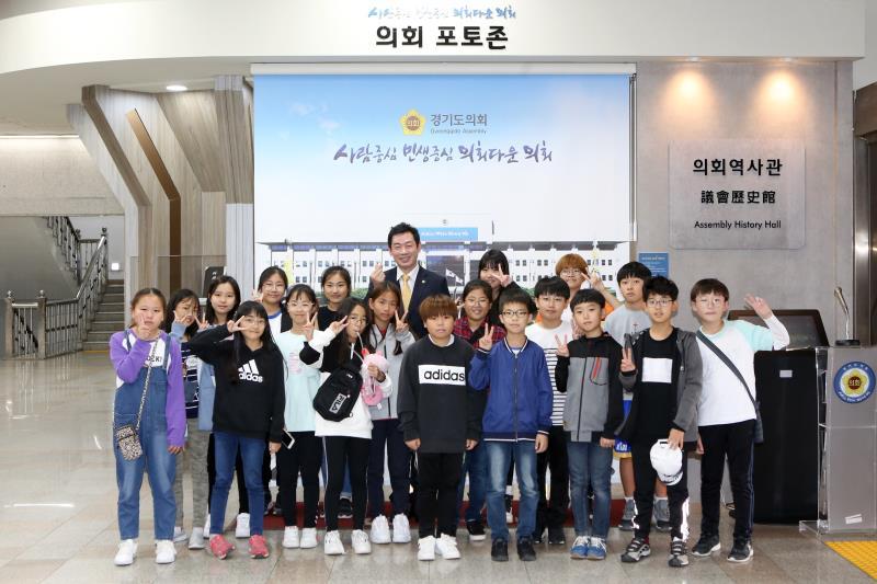 수원 매원초등학교 경기도의회 방문 견학