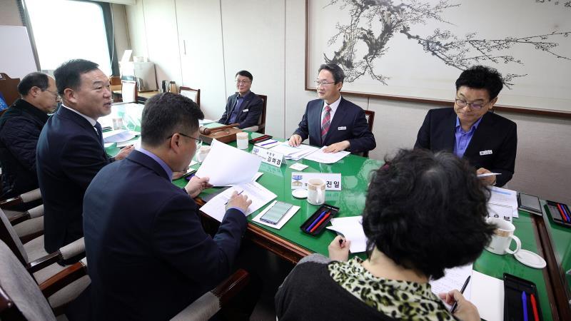 신청사 건립기금 심의위원회
