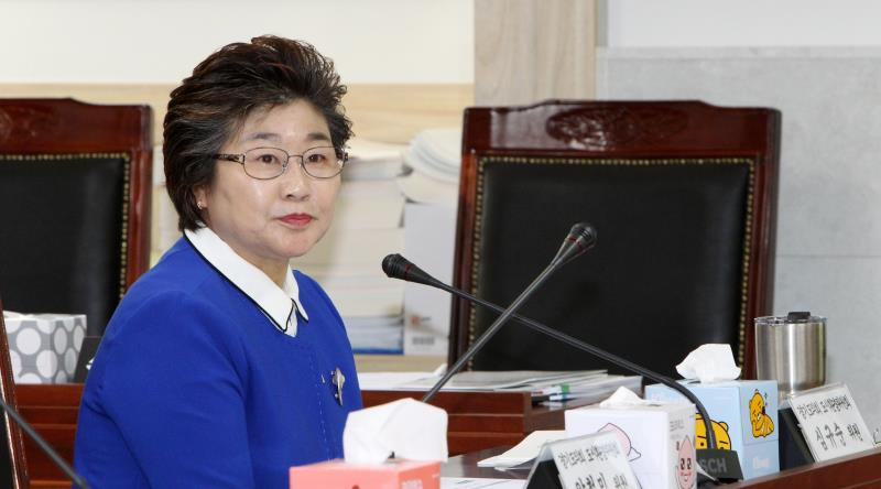 경기도 기후변화 대응 조례안 제정을 위한 토론회