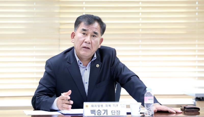 경기도의회 더불어민주당 돼지열병 극복 T/F 회의