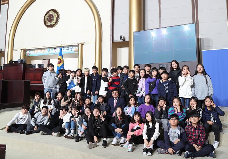 2019년 제36회 청소년 의회교실