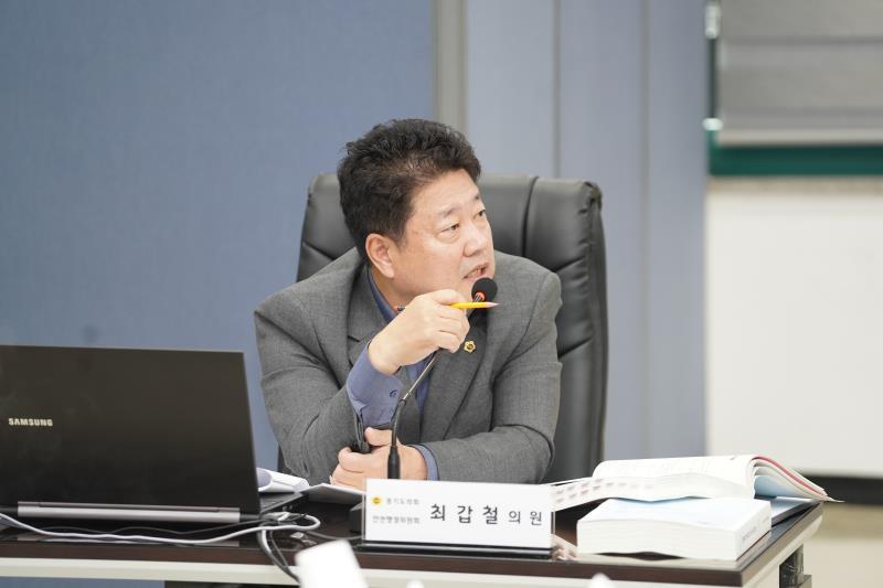 제340회 정례회 안전행정위원회 2019년도 행정사무감사