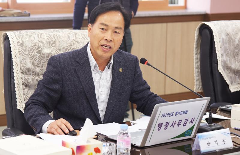 제340회 정례회 교육행정위원회 2019년도 행정사무감사