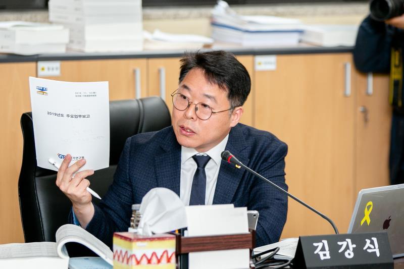 제340회 정례회 기획재정위원회 2019년도 행정사무감사