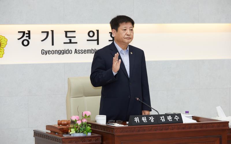 제340회 정례회 안전행정위원회위원회 2019년도 행정사무감사