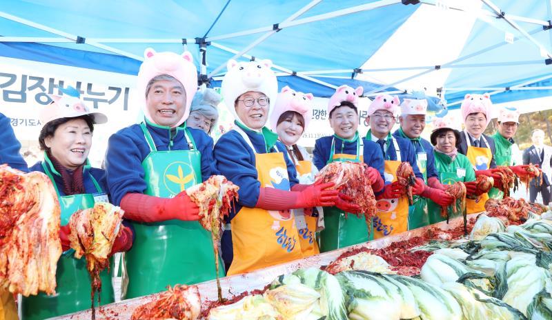 경기도 새마을회 김장나누기 및 한돈 소비촉진 행사
