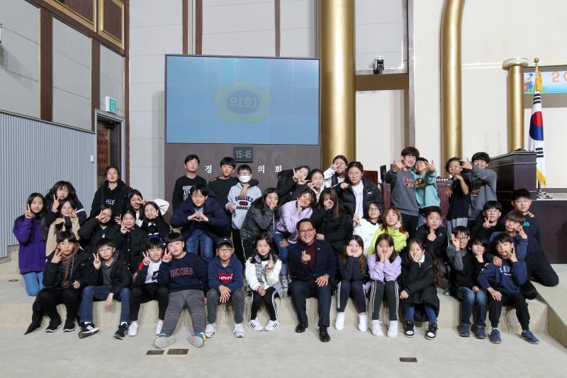 2019년 제37회 청소년 의회교실