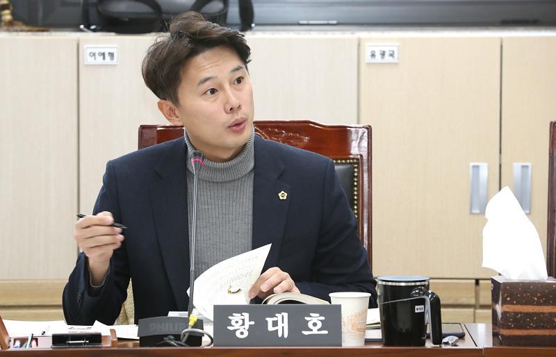 제340회 정례회 운영위원회 2019년도 행정사무감사