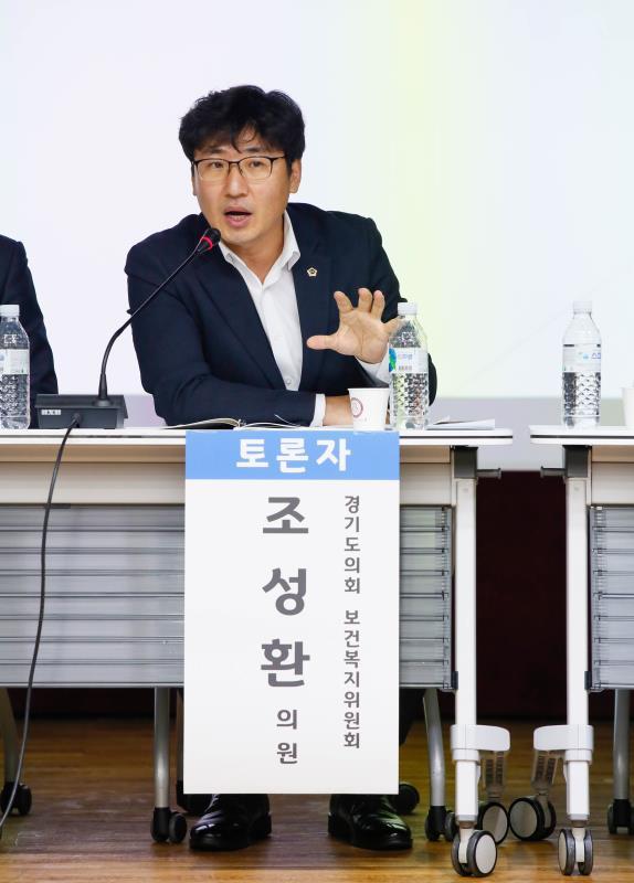 경기도 지역 정신보건시스템 강화를 위한 토론회