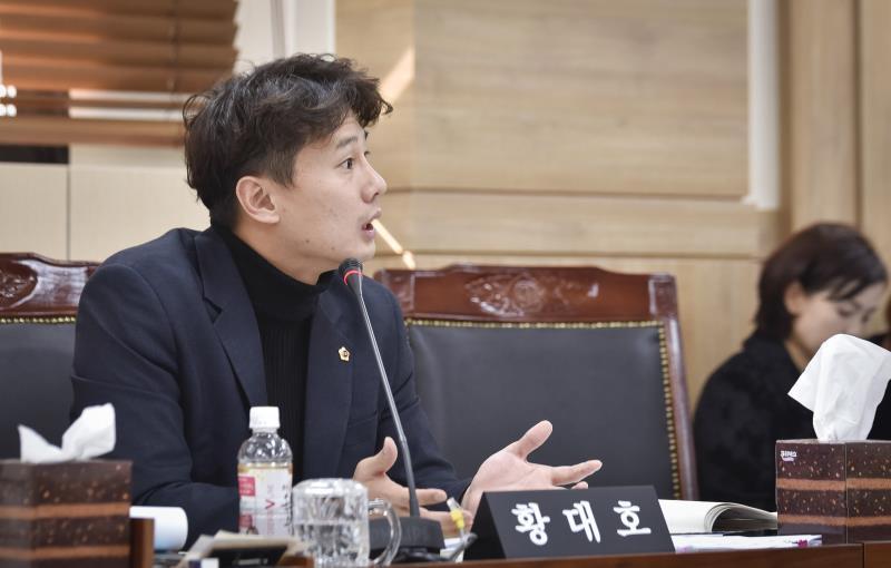 제340회 정례회 제1차 의회운영위원회