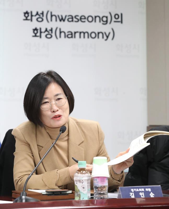 경기도의회 - 화성시 정책간담회