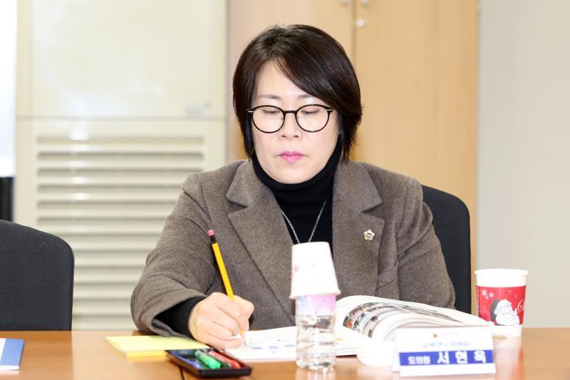2019년 제2차 교육연수위원회