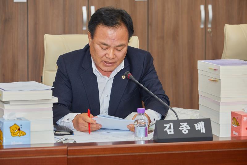 제340회 정례회 제1차 경제노동위원회