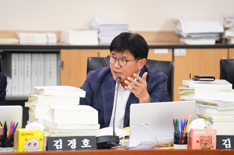 제340회 정례회 제5차 예산결산특별위원회
