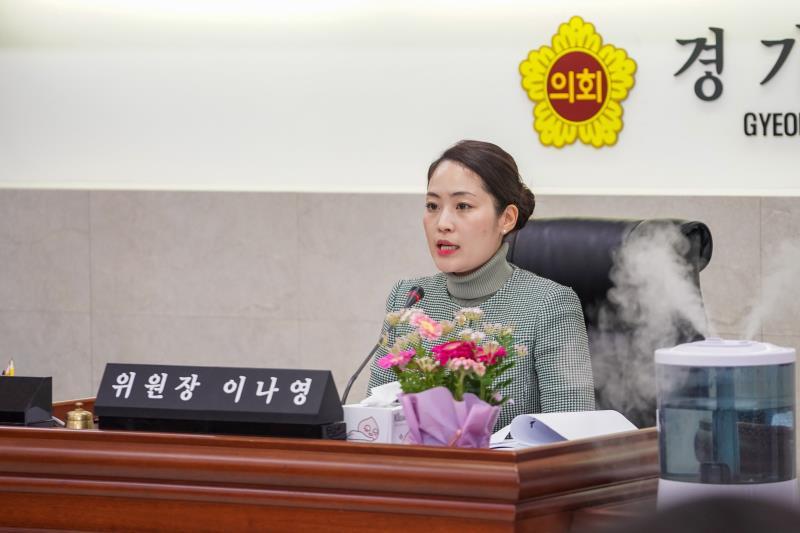 제340회 정례회 제6차 예산결산특별위원회