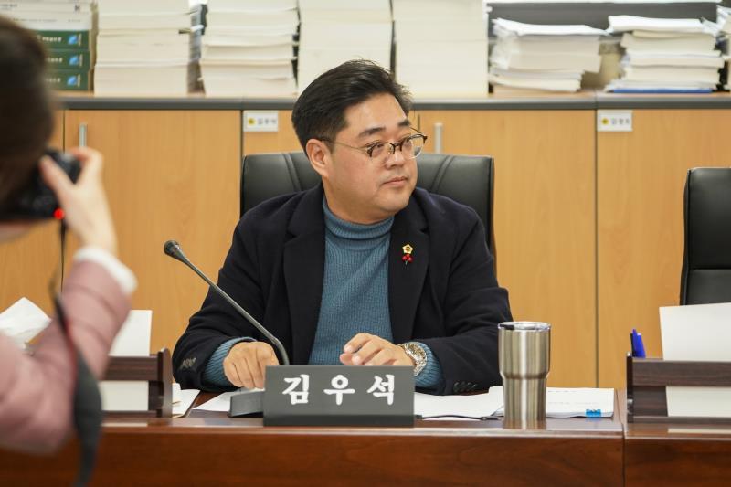 제340회 정례회 제1차 기획재정위원회