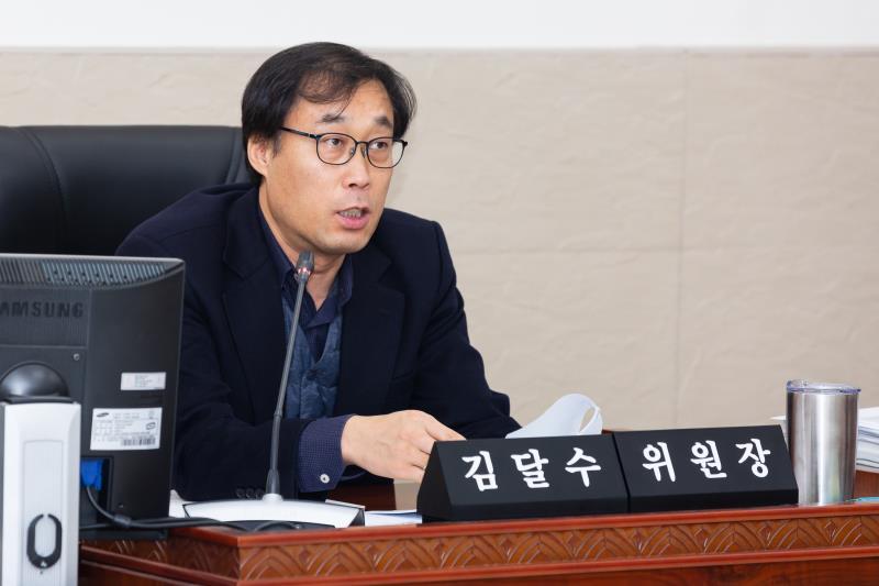 제340회 정례회 제1차 문화체육관광위원회