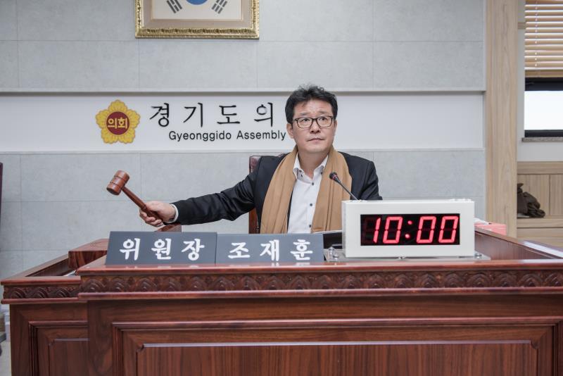 제340회 정례회 제4차 건설교통위원회