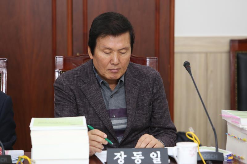 제340회 정례회 제1차 도시환경위원회