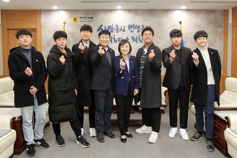 더불어청소년회 경기도의회 방문 견학