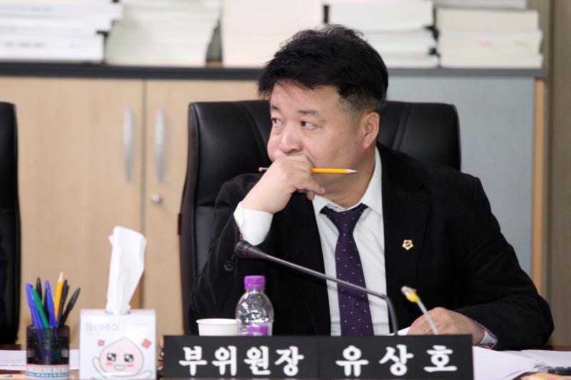 평화경제특별위원회 연구용역 착수보고회