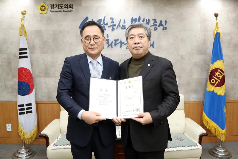 송한준 의장 의회사무처 직원 임용장 교부