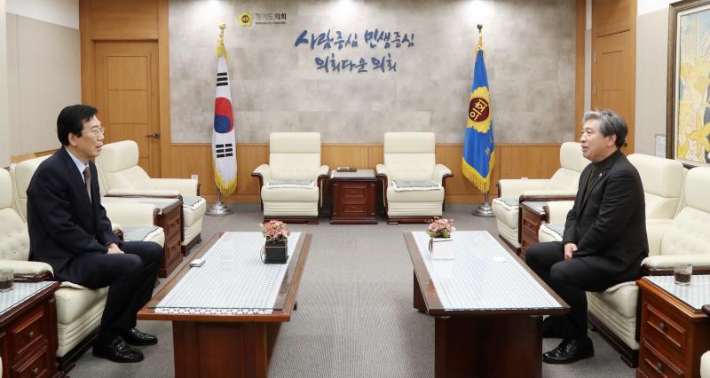 조재연 수원지방검찰청 검사장 접견