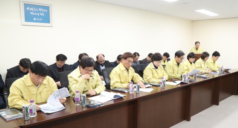 의장단 대표단 상임위원장단 신종 코로나 바이러스 비상대책본부 회의