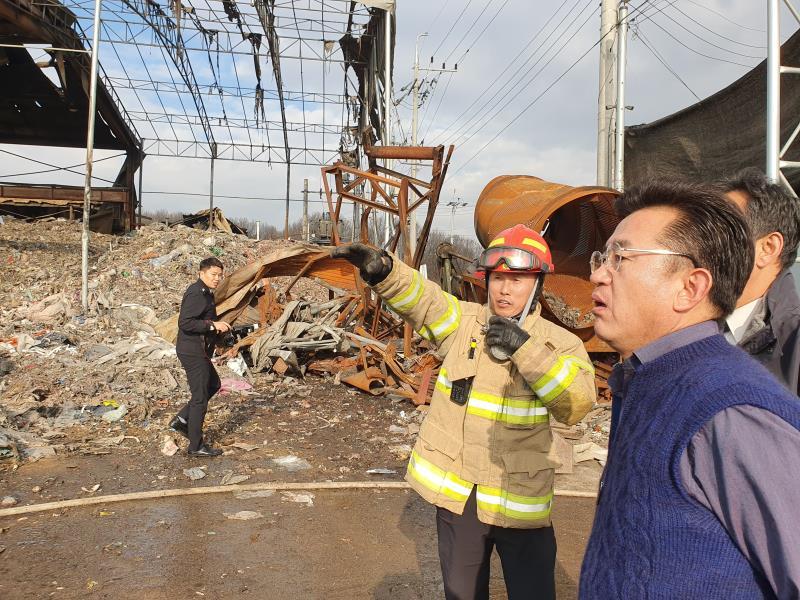 화성시 향남읍 플라스틱 공장화재 진압 관련 화성소방서 격려 방문