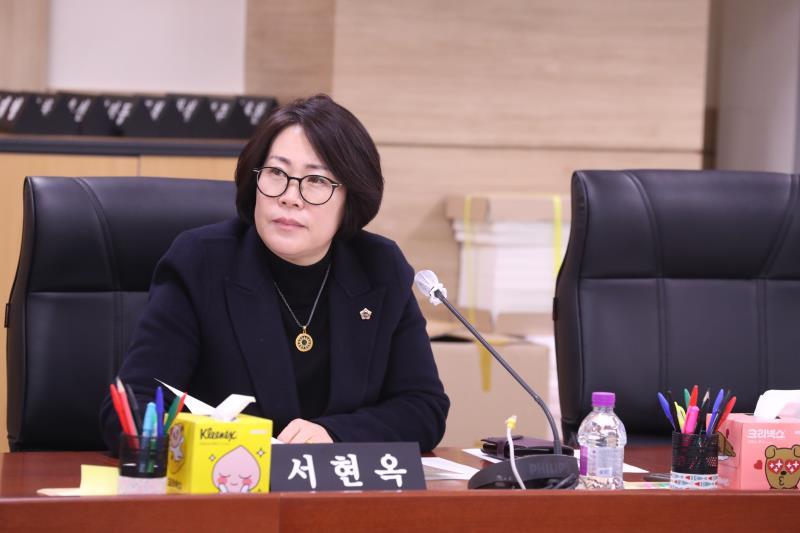 경기도의회 친일잔재청산 특별위원회