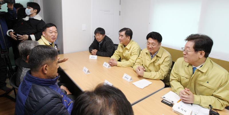 우한 교민(제3차) 임시생활시설 현장근무자 격려 및 마을주민 간담회