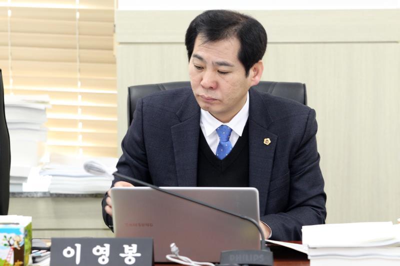 제341회 임시회 제1차 보건복지위원회
