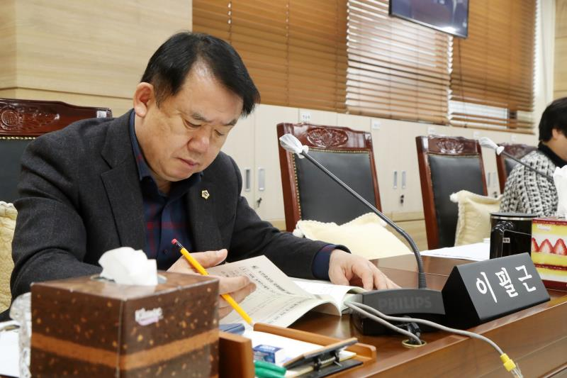 제341회 임시회 제1차 의회운영위원회