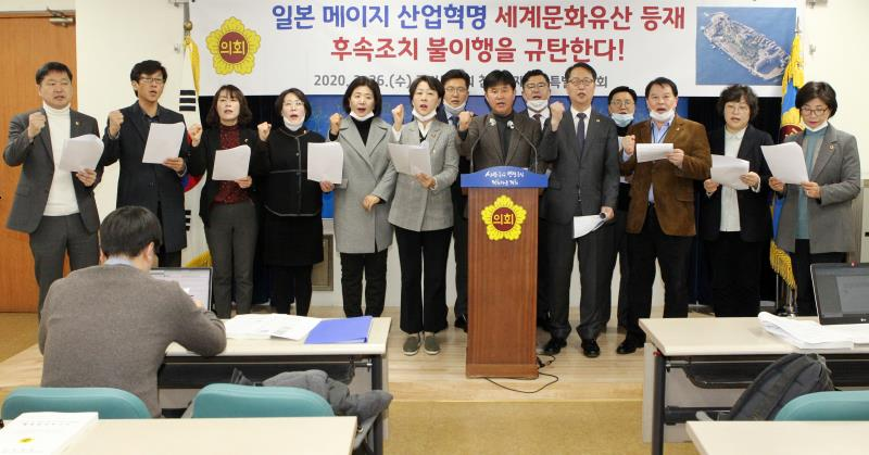 친일잔재청산특별위원회 성명서 발표