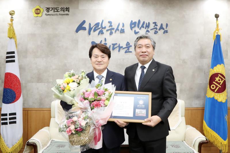 경기도의회 우수조례 시상식