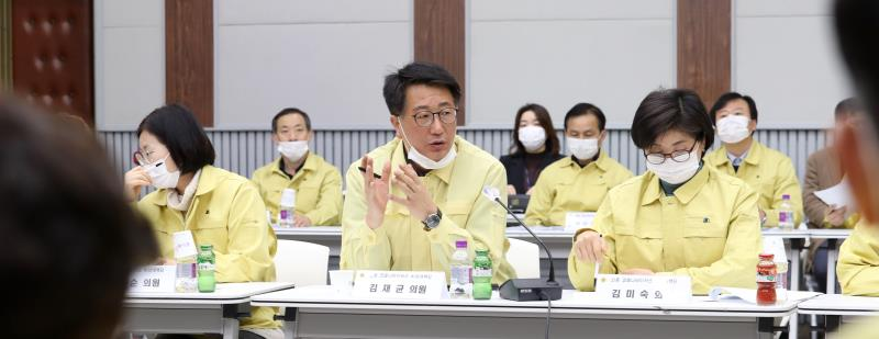 코로나19 감염병 대응 및 확산 방지를 위한 경기도의회 비상대책본부 3차 대책회의