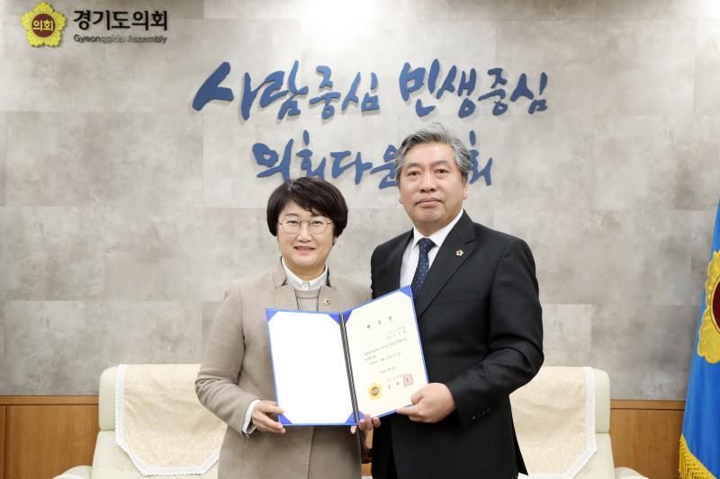 2019 회계연도 결산검사 위촉식 및 간담회