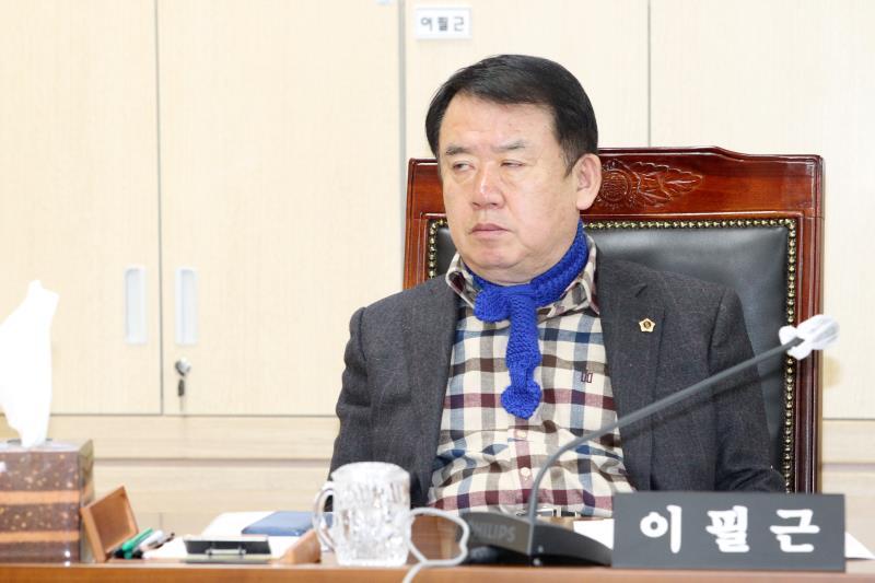 제341회 임시회 폐회중 제2차 의회운영위원회
