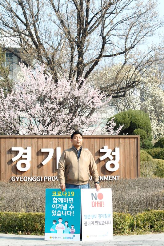 제3차 일본경제보복 철회 촉구 1인 릴레이 시위