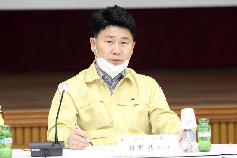 코로나19 감염병 대응 및 확산 방지를 위한 경기도의회 비상대책본부 4차 대책회의