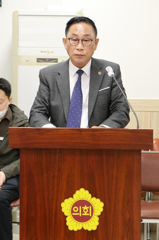 제343회 임시회 제1차 건설교통위원회