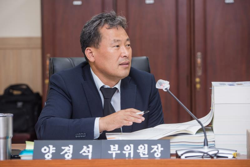 제344회 정례회 제1차 문화체육관광위원회