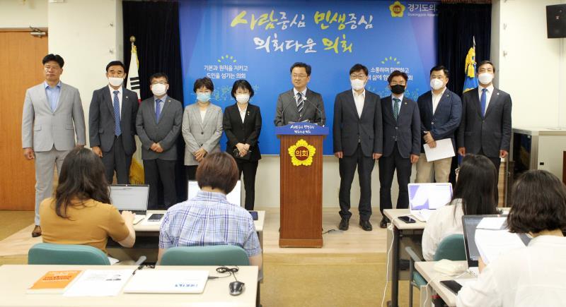 민경선 의원 후반기 교섭단체 대표의원 선거출마 관련 기자회견