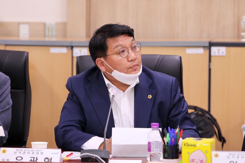 제10대 경기도의회 후반기 선거관리위원회